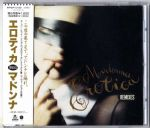 EROTICA (REMIXES) - JAPAN CD SINGLE WPCP-5150